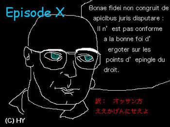 Foucault.jpg