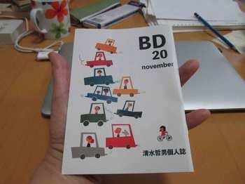 bd181009_3.jpg