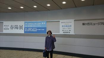 miyuki1.jpg